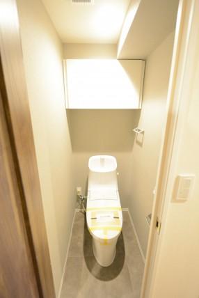 シャンボール小石川 トイレ