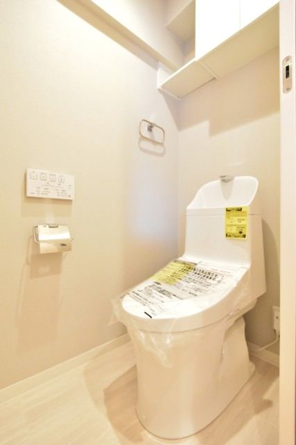 トーカンマンション深沢 トイレ