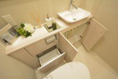 クランツ経堂 トイレ1