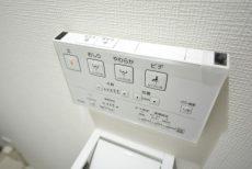 ツインシティ東砂アネックス トイレ