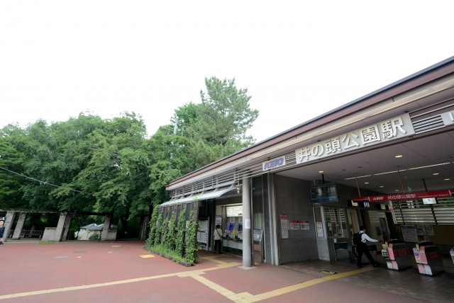 井の頭公園パークハウス吉祥寺南町 駅