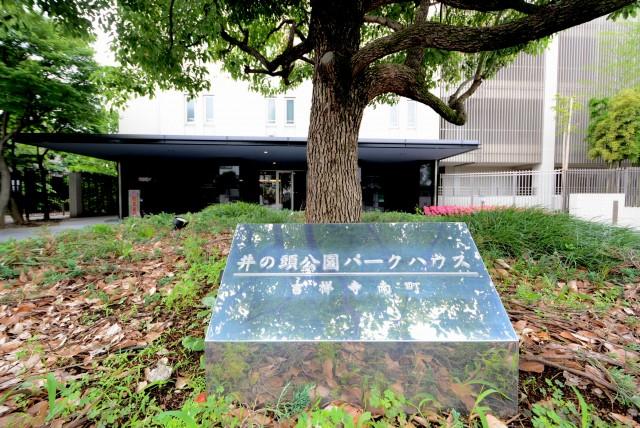 井の頭公園パークハウス吉祥寺南町 )外観