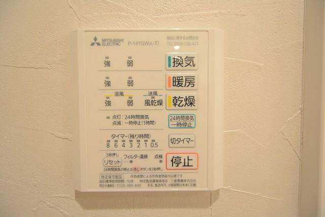 経堂セントラルマンション (89)