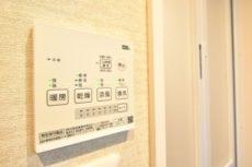 秀和南大井レジデンス 浴室