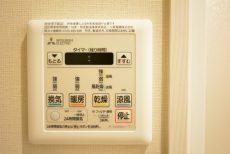 幡ヶ谷コーエイマンション 浴室