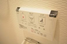 エクセル旗の台 トイレ