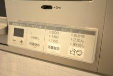 エントピア荻窪 キッチン