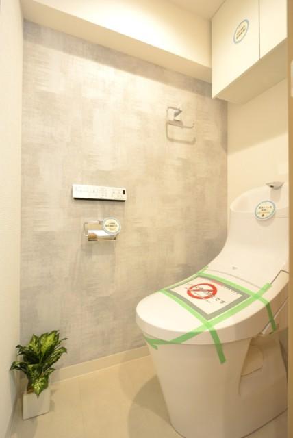 中野ハイネスコーポ トイレ