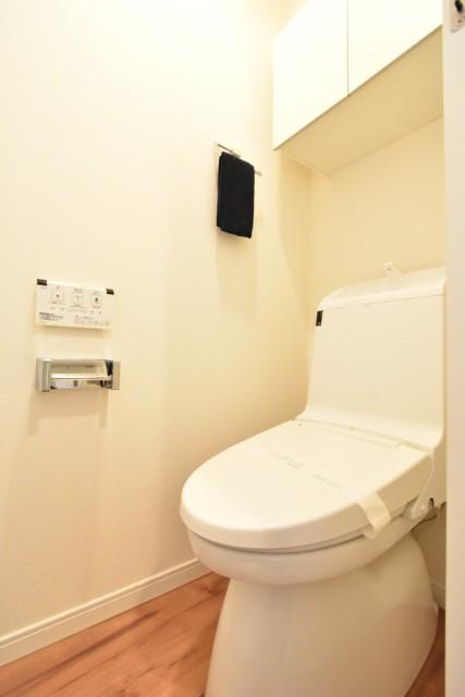 マンションヴィップ目黒 トイレ