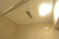 秀和代官山レジデンス 浴室