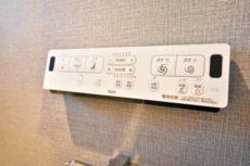 東中野ハイム トイレ