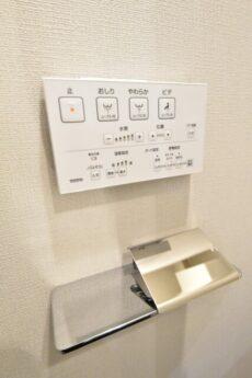 ライオンズシティ渋谷本町 トイレ