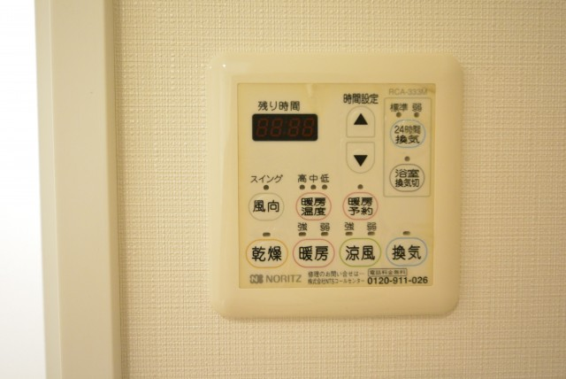 藤和学芸大学ホームズⅡ 浴室