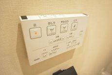 日生野沢マンション トイレ