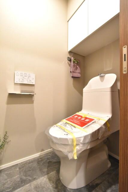 シャトレー駒沢 トイレ