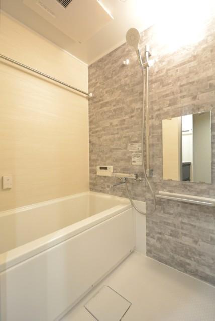 都立大コーポラス 浴室