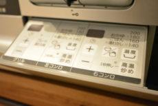三田ナショナルコート キッチン