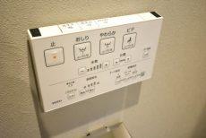 藤和護国寺コープ トイレ