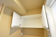 飯田橋第一パークファミリア 洗濯機スペース
