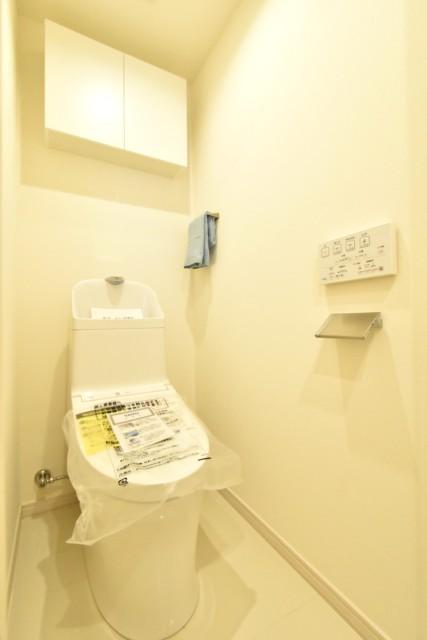 秀和第二南平台レジデンス トイレ