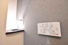 マンション小石川台 トイレ