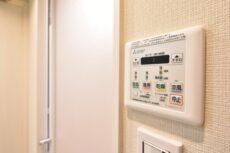目黒青葉台グランドハイツ 浴室