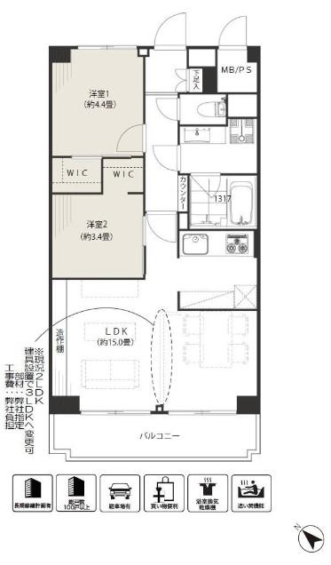 飯田橋第一パークファミリア 間取り図