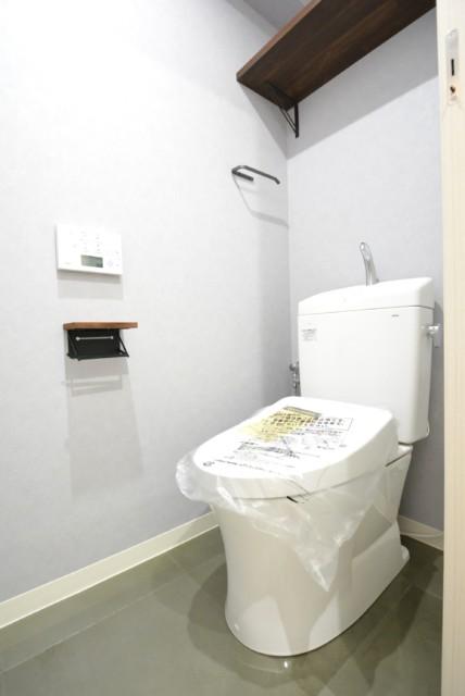 ライオンズマンション広尾第2 トイレ