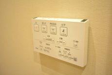 ハイツ千駄ヶ谷 トイレ