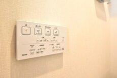 アルテール新宿 トイレ