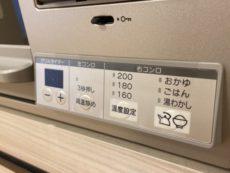 ライオンズマンション西五反田 キッチン
