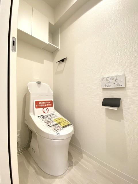 ライオンズマンション西五反田 トイレ