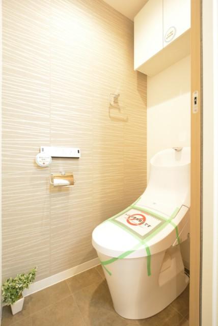 渋谷藤和コープ トイレ