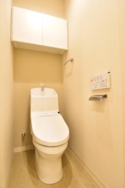 グランドシティ白山 トイレ