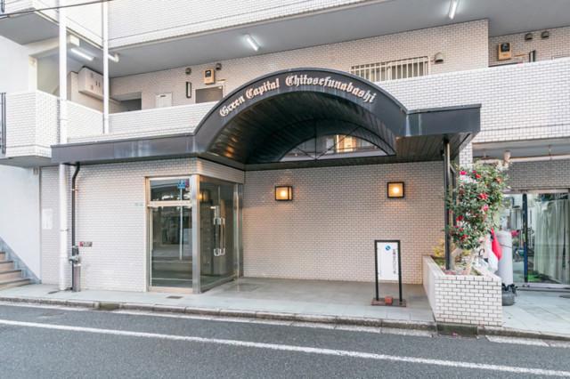 グリーンキャピタル千歳船橋 (14)