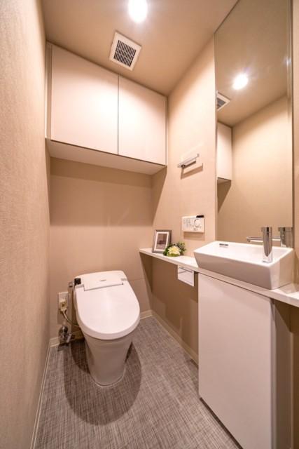 パークハウス中野アーバンス トイレ