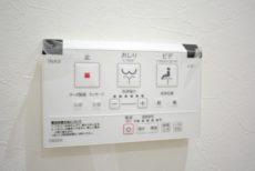 ノア新宿 トイレ