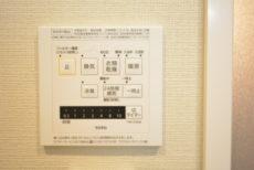 ライオンズマンション上野毛第3 (49)浴室