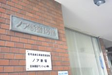 ノア新宿 エントランス