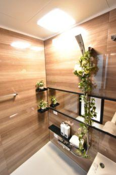 ライオンズマンション広尾第2 浴室