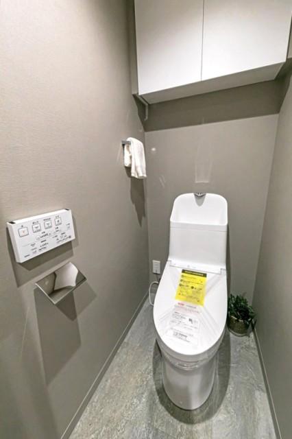 コスモ三軒茶屋 トイレ