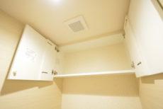 クリオ恵比寿弐番館 トイレ