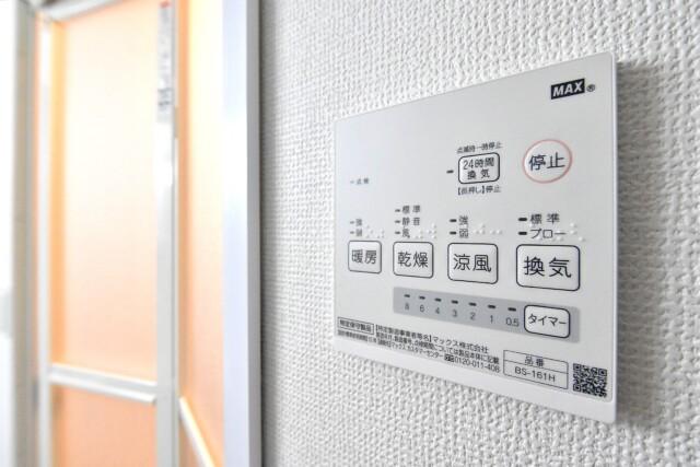 新中野マンション 浴室換気乾燥機