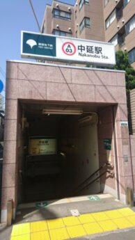 メルシー中延 中延駅