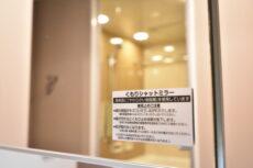 シティハウス神宮北参道 洗面室