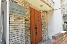 麻布十番周辺(東側)キルギス大使館