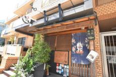 目黒駅周辺 飲食店