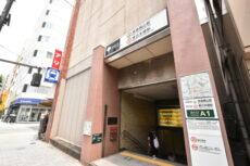 馬喰横山・東日本橋駅 (2)