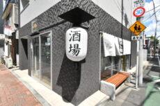 蔵前駅 周辺お店