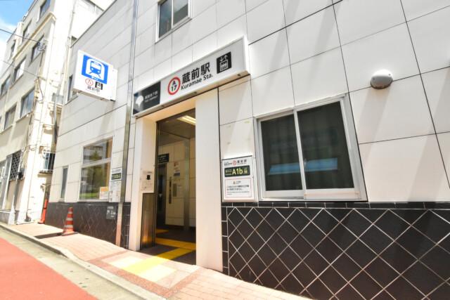 蔵前駅(浅草線) 浅草線